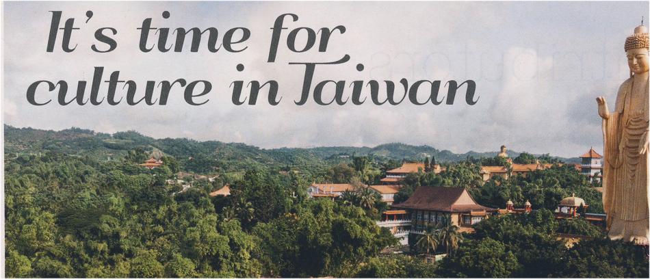 taiwan culture 2
